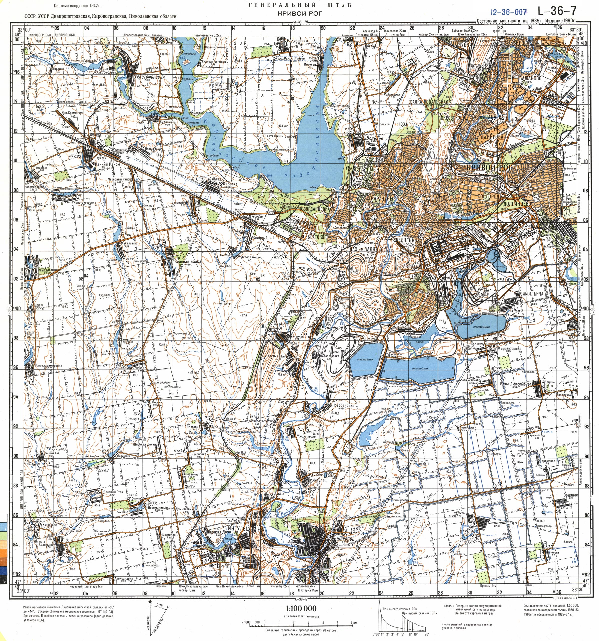 Спутниковая карта днепродзержинска